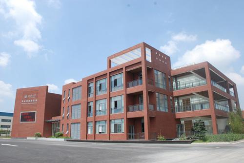 R & D center